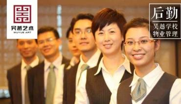 后勤篇 | 杭州吴越画室:全国首家引进「专业物业公司」后勤管理的美术培训学校