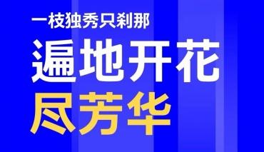 遍地尽芳华丨南昌白塔岭2018届仅二本A段以上正式录取617人(还有2个本科批次待录取)