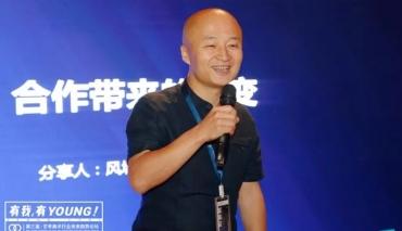 风塘创始人在北京CBD对全国35位美术教育同行零保留分享