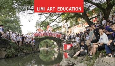LIMI ART - 第二波黄姚古镇写生