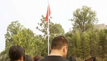 正向 | 国旗下讲话,信仰在空中飘扬