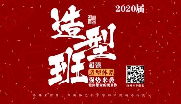 【抢报开启】华卿画室2020届造型班名额开抢!- 战神召集,赢在起跑线