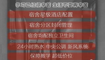 郑州国风艺考画室宿舍环境