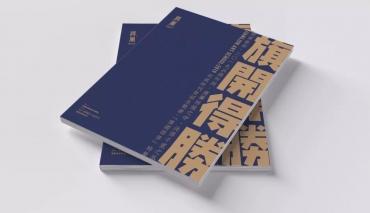 杭州将军画室  收藏特集暨招生简章正式发布,免费领取活动火热进行中!