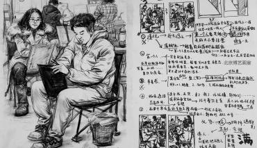 【北京博艺画室】介绍人物中上肢与下肢的注意事项