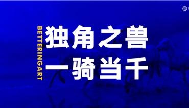 岭上花怒放 | 白塔岭画室中央民族大学成绩公示!