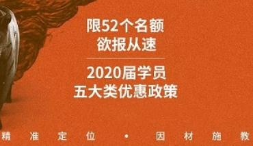 武汉国美001画室---复读计划