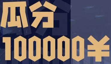 """杭州将军画室丨点我就能瓜分100000元大奖?将军画室会""""画""""主题周再次强势来袭!"""