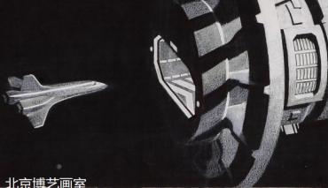【北京博艺画室】谈静物中的明度关系