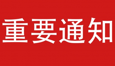 快讯 | 2020届广东省美术联考考试时间官方公布!