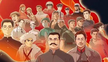 """超燃!人民日报携手B站,创作最硬核动画!致敬中国人自己的""""超级英雄""""!"""