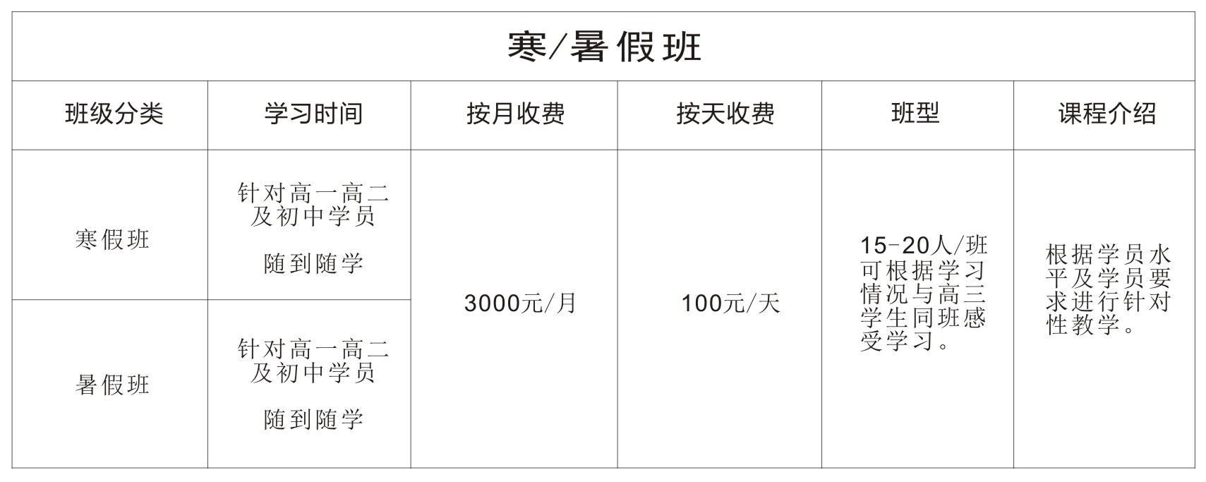 0000_看图王.jpg