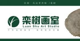 北京栾树画室图1