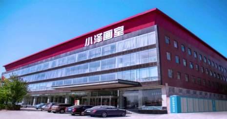 北京小泽画室图1