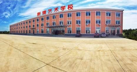 哈尔滨新境艺考图1