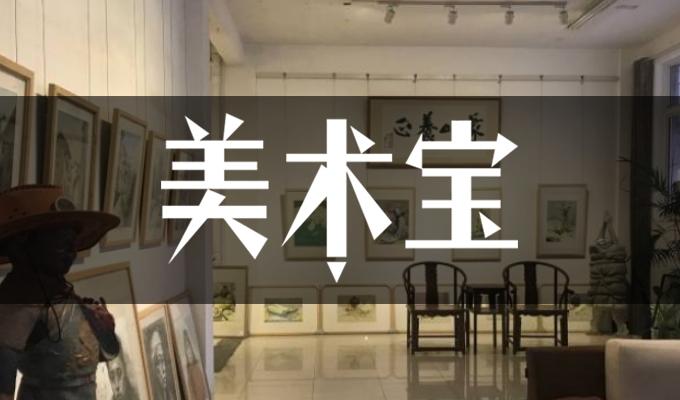 武汉尚上画室