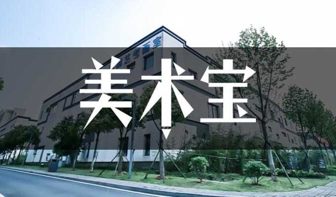 武汉青桐教育