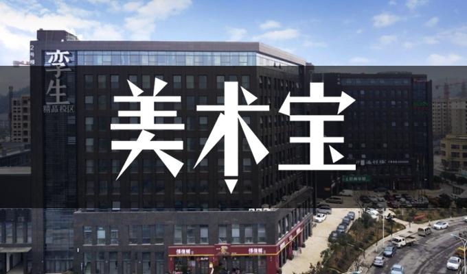 杭州孪生画室