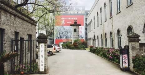 杭州博美画室图8
