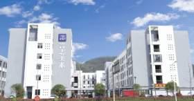 杭州言志美术校园图1