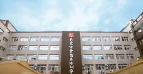 武汉求索传奇画室校园图7