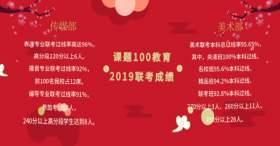 重庆课题100教育图8