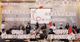 北京周达画室图1