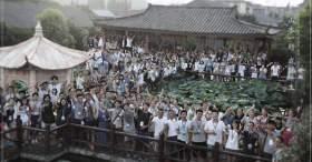 杭州山水行画室图1