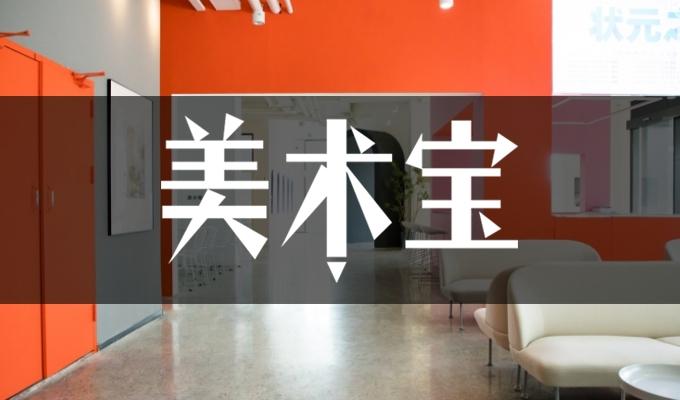广西图南画室