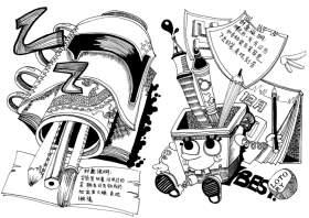 奥景昇华美术学校设计图6