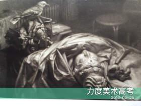 郑州力度画室素描图4