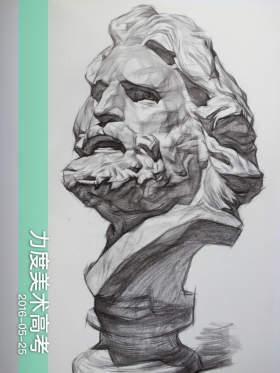 郑州力度画室素描图8