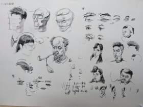 武汉768画室速写图1