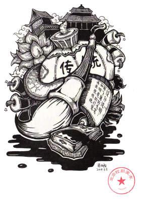 北京校尉美术设计图2