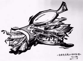 石家庄九方美术培训学校设计图5