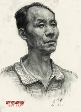 北京新意新象画室素描图1