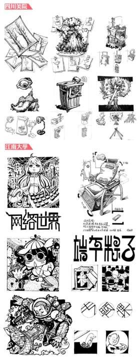 天津零晨美术教育设计图3