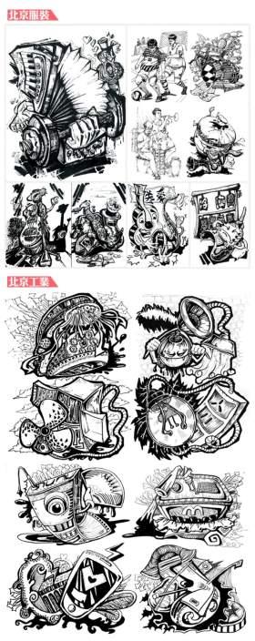 天津零晨美术教育设计图5