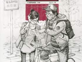北京水木源画室其它图3