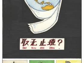 北京水木源画室设计图6