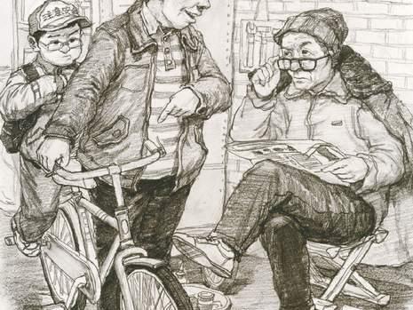 北京水木源画室其它图4