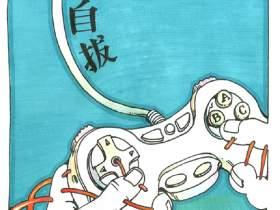 北京水木源画室设计图5