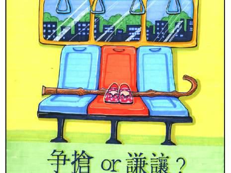 北京水木源画室设计图7