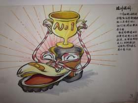 天津中举美术教育设计图5