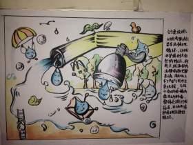 天津中举美术教育设计图7