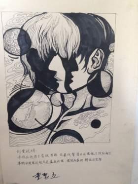 天津中举美术教育设计图6
