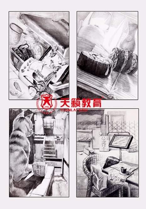 重庆天籁教育设计图8