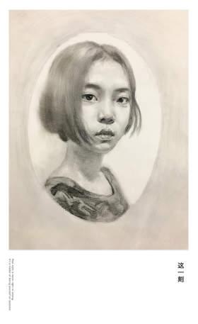 贾梦巅峰画室素描图4