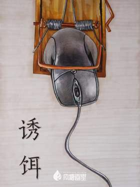 济南风塘画室设计图7