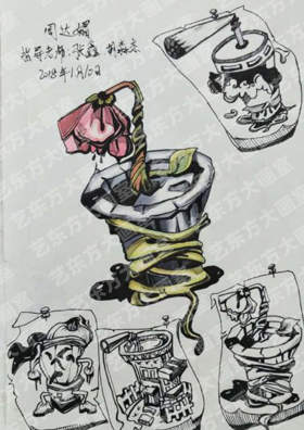艺东方大画室设计图1